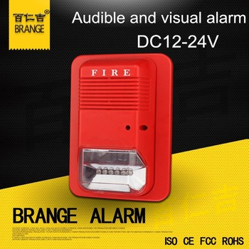 Home gsm system fire alarm accessories wired sound strobe light home gsm system fire alarm accessories wired sound strobe light siren sciox Gallery