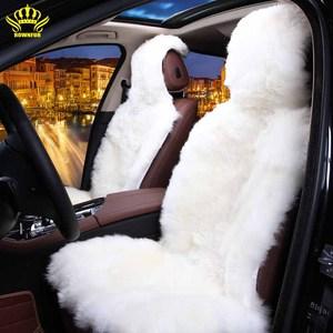 Sheared Wool Sheepskin Car Seat Covers Sheared Wool Sheepskin Car