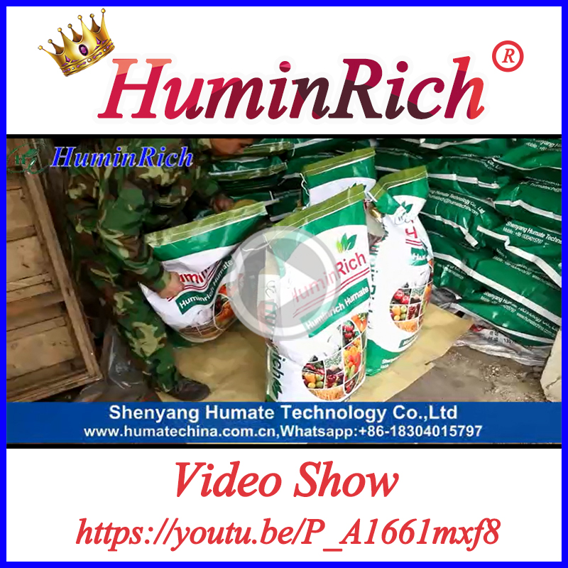 """HuminRich"" 25kg Colorful Package Organic Fertilizeter Potassium Humate Fulvate Agricultural Products"