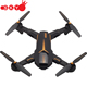 VISUO XS812 GPS FPV RC Drone Foldable Selfie Drone with 2MP/5MP Camera 5G WiFi+GPS Positoning RC Helicopter VS MJX B5W