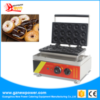 Commercial electric mini donut maker food truck doughnut baker machine