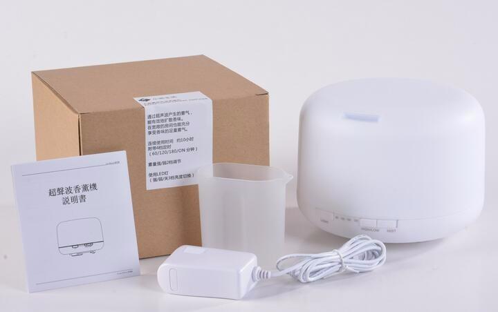 1pc Muji Ultrasonic Aromatherapy Machine Aroma Diffuser