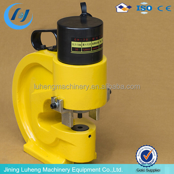 portable punching machine/hydraulic busbar punching tool