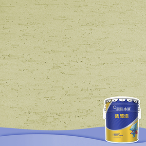 Wholesale stone texture paint designs for wall