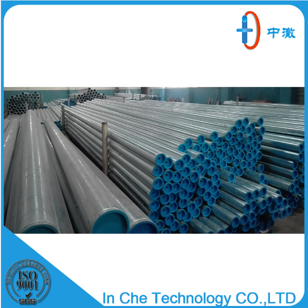 China's high quality of nanometer antibacterial architectural water supply pipe
