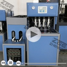 Mineral water bottle blowing machine/pet bottle blow molding machine price