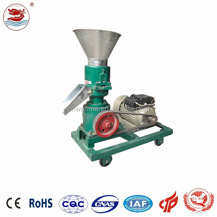 WANMA6146 High Quality Cheap Price Fish Small Poultry Feed Pellet Machine