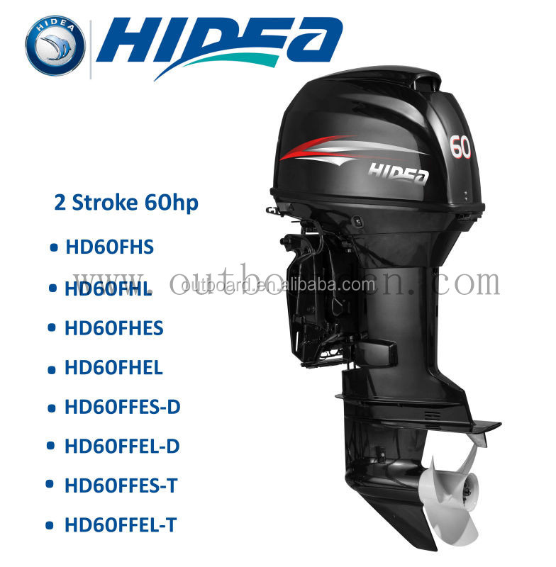 Hidea 2014 New Model 60hp 2 stroke Jet Ski Boat Engine