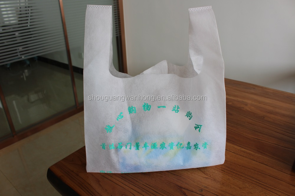 2016 white vest pp spunbonded foldable nonwoven shopping bags