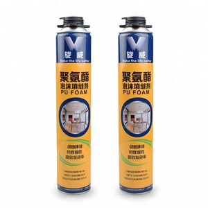 Fast Dry Spray Adhesive Fast Dry Spray Adhesive Suppliers And