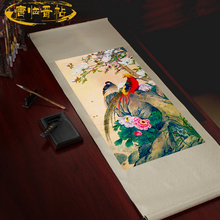 Chinese Calligraphy on silk fabric of painting wall hanging decoration