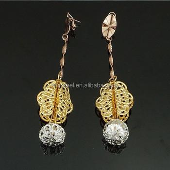 2 Gram Gold Beautiful Designed Earrings