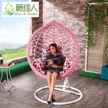 New Pink White Indoor Outdoor Patio Garden Living Room Bedroom Rattan  Wicker Hanging Egg Basket Swing