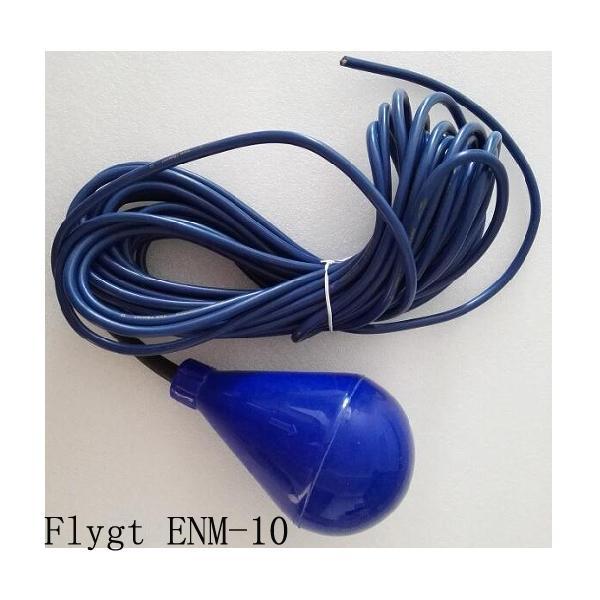 FLYGT ENM-10 20M 5828804