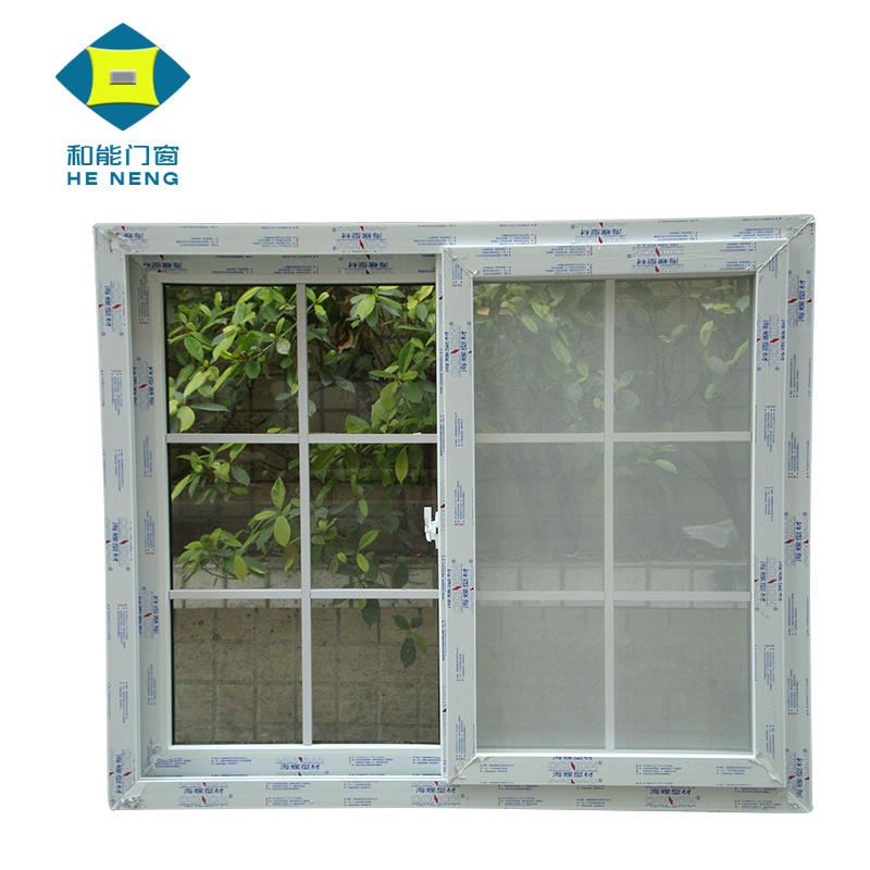 2015 Latest Safety New House Modern UPVC Window Grill Design India For Sliding Windows