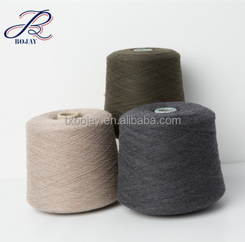 China Manufacture Nm 2/26 100% Cashmere yarn Dyed for knitting