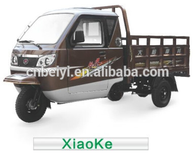 china high quality top grade chongqing oil tank tricycle for sale in Brazil