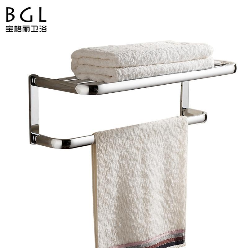 Br Chrome Bathroom Towel Rack