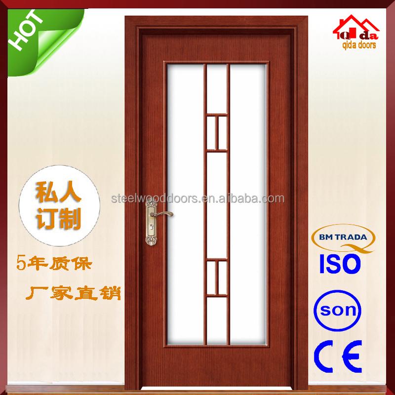 Bathroom Doors Waterproof: Waterproof Doors & Bathroom Waterproof Doors