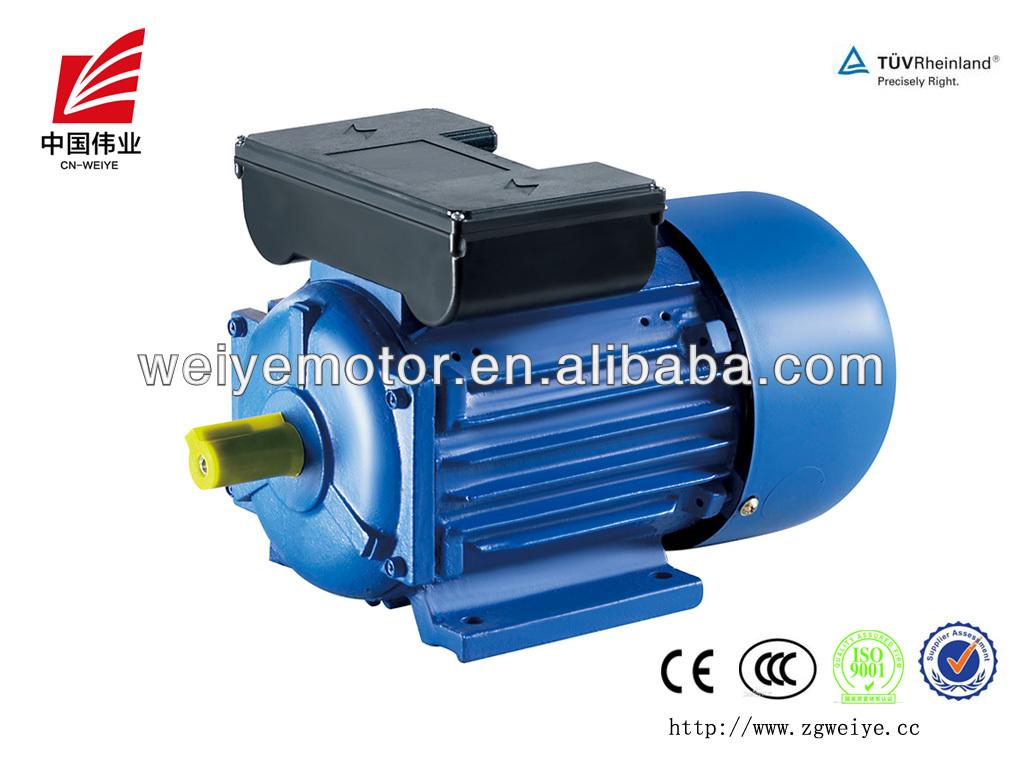 Yc112m2-2 220v Electrical Motor, Yc112m2-2 220v Electrical Motor ...