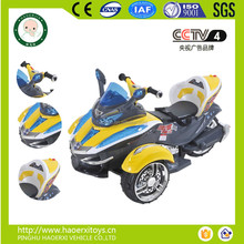 cheap electric cars for kids sports toy children motorcycle