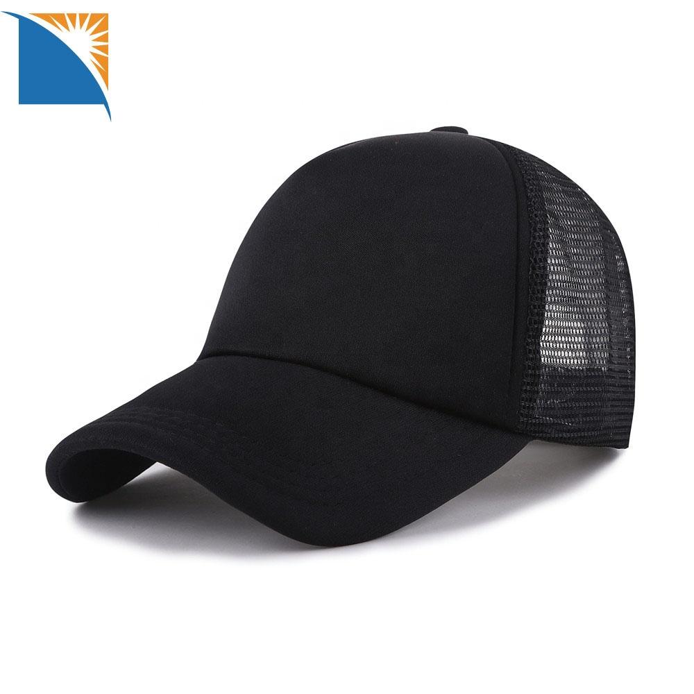 247e7e7f5d4 China Netting Cap