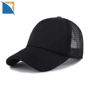 4f520a01d660e Blank Mesh Caps Custom Print Wholesale Plain Net Cap Hat Manufacturer  Trucker Baseball Cap