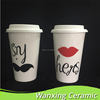 Set of 2 White Blank Color Mr. and Mrs. Right ceramic coffee mugs with lid Wholesale