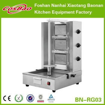 Peralatan Dapur Komersial Stainless Steel Gas 3 Pembakar Inframerah Doner Kebab Mesin Untuk Dijual Grosir