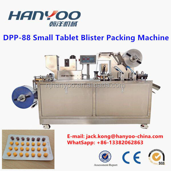 NEW TYPE AL-PL Automatic Blister Packing Machine for gelatin capsule 00 and tablet