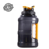 /product-detail/big-bpa-free-2-5l-plastic-shaker-bottle-sports-gym-fitness-bodybuilding-water-bottle-training-jug-60708609139.html