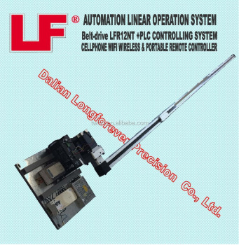 Automation Operation System Of Belt-drive Linear Motion - Buy Linear Motion  Remote Controll Robot Arm,Belt Drive Automation Slide Cage,Linear Actuator