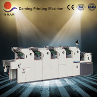 DM456LII 4 colour mini roll paper offset web printing press 4 colors for sale