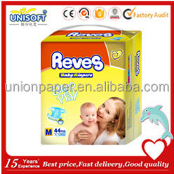 OEM A4 baby products disposable high absorbent nappies for distribution
