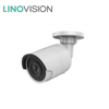 /product-detail/new-released-ds-2cd2025fwd-i-2mp-darkfighter-h-265-hikvision-oem-bullet-ip-camera-with-exir-30m-60723328439.html