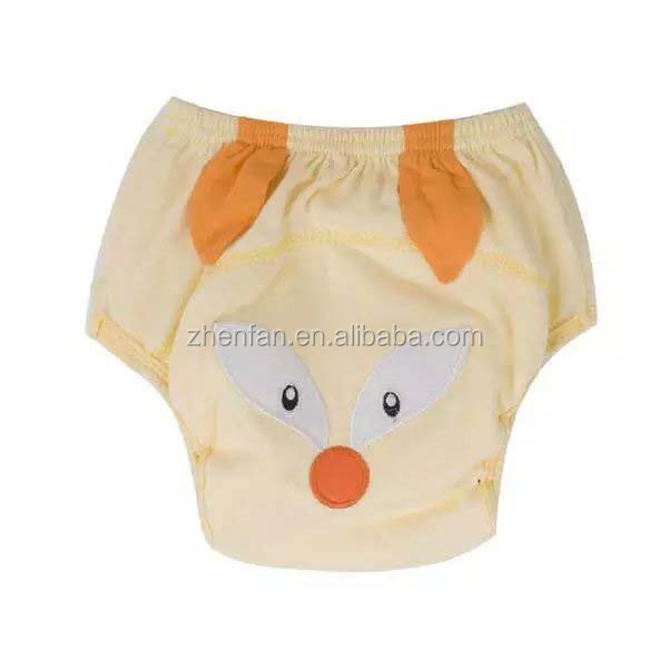 Baby Frog Cloth Diapers Baby Frog Cloth Diapers Suppliers And