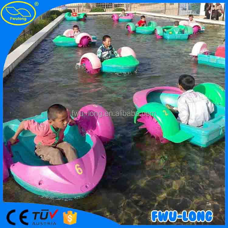 Attractive Fantastic Exciting kids hand paddle boat /electric boat manufacture factory in china