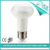 Buy High efficiency energy saving 5w cob led spotlight 7*1SMD in ...