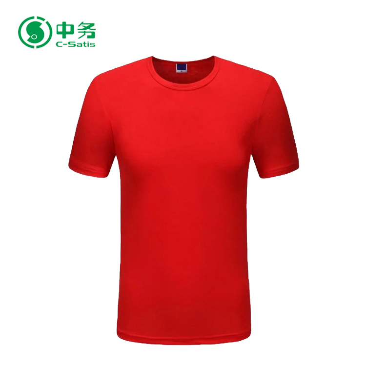 wholesale blank t-shirt.jpg