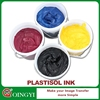 Qingyi plastisol heat transfer custom for offset printing