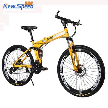 ea6d7c407 26  quot polegadas super leve motachie mountain bike bicicleta de fibra de  carbono