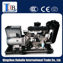 China Weifang R6105IZLD Engine Portable Diesel Generator