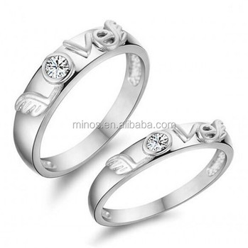 Newest Design Couple Rings Couple Wedding Rings Love Couple Ring