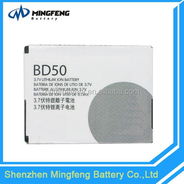 Long Life Battery BD50, Rechargeable EM325/EM25/F3 Battery for Motorola cellphone