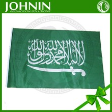 saudi arabia national day flag