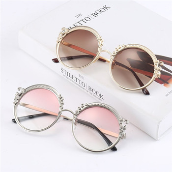 Best Selling Products 2018 Brand Your Own Round Vintage Sunglasses