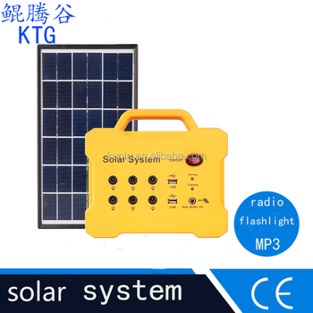 Solar Electricity Generating System For Home Solar Power Generator System  Mobile Home Solar Panel System - Buy Solar Power Generator System,Solar