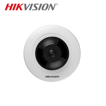 Hikvision DS-2CD2955FWD H.265 + Çift <span class=keywords><strong>Video</strong></span> Akış IP 5 MP Network Balıkgözü <span class=keywords><strong>Kamera</strong></span>