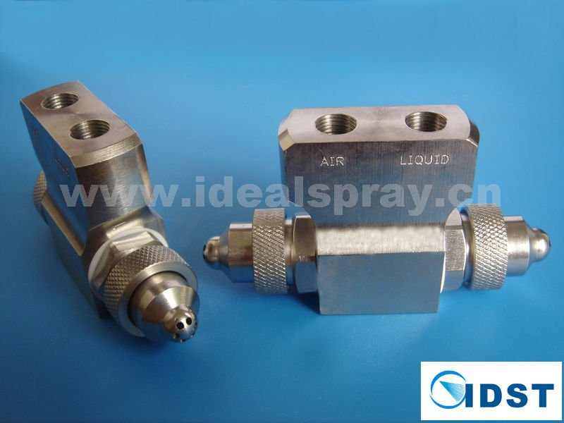 Stainless Steel air atomizing Nozzle