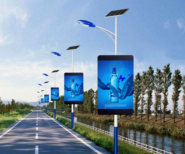 C-Speciale Strada Palo di Illuminazione Schermo A LED Display A LED per Esterni Pubblicità